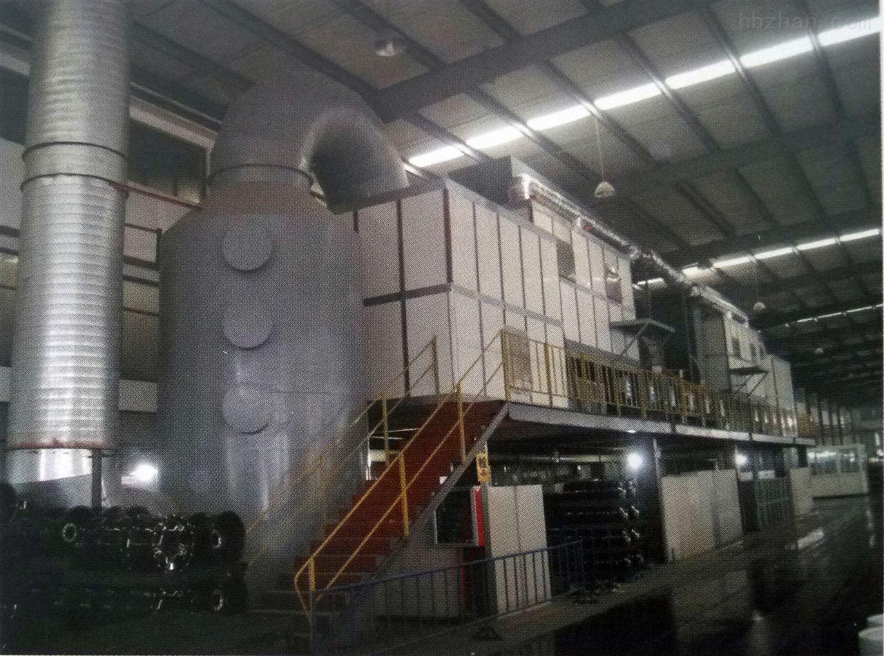 蓄热式催化燃烧(rco)中浓度有机废气治理设备