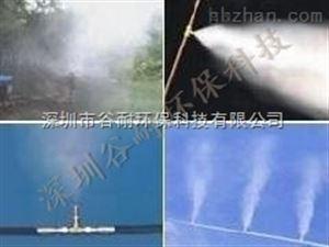 流体力学/水射流技术/喷雾降尘设备