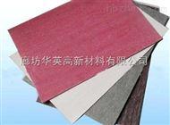 石棉橡胶板生产工艺