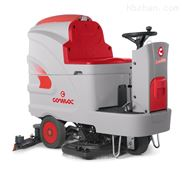 麵粉廠酵母廠Innova85駕駛式全自動洗地機