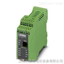 PSI-MODEM-GSM/ETH