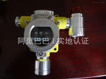 甲醛氣體檢測儀