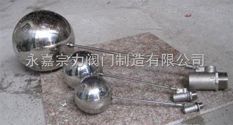 不锈钢浮球阀图片