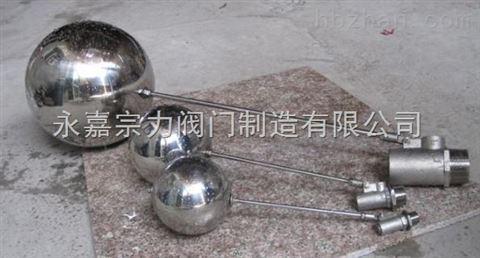 g11f-不锈钢浮球阀-永嘉宗力阀门制造有限公司图片