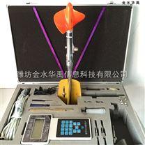 金水华禹LS25-1,LS25-3A旋浆式流速仪,