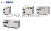 可編程控制器AFPX-C60R,原裝Panasonic控制單元介紹