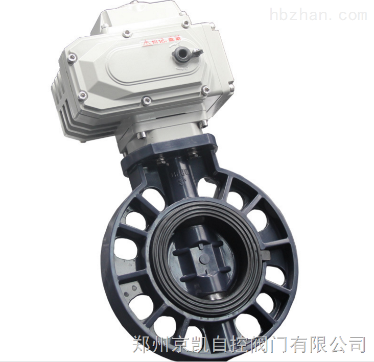 d971x-10u-upvc塑料电动蝶阀-郑州京凯自控阀门有限