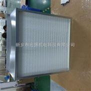 工业滤芯批发宏强GK系列过滤器大风量高效过滤器