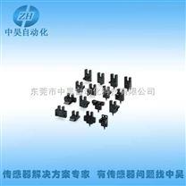 EE-SPX-W光電傳感器