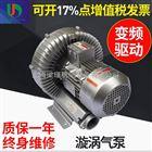 厂家直销2.2KW高压风机 3HP高压漩涡∮式气泵现货价格