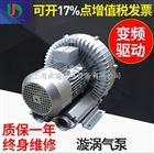 印刷机械专用高压风机-漩涡高压鼓风机厂家