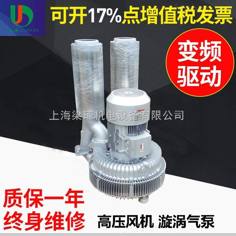 25KW气环式真空气泵-气环真空泵厂家价格