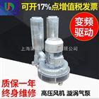 25KW高压旋涡气泵-双段式气泵工厂报价