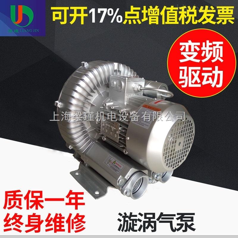 气泡清洗设备专用高压鼓风机