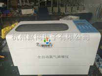 景德鎮多樣品快速濃縮儀JTZD-DCY36S跑量銷售