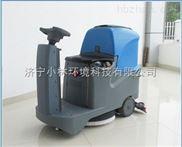 小林牌 酒店商场用XLS-560驾驶式电动洗地机 直销
