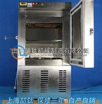 性能可靠的混凝土低溫試驗箱/DW-25型低溫試驗箱多少錢/混凝土低溫試驗箱有現貨