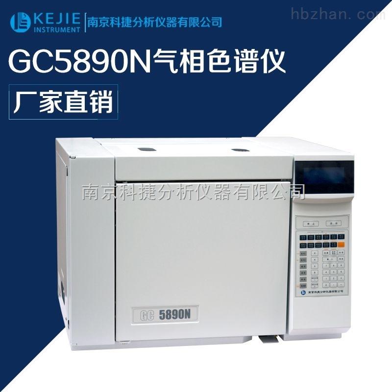 超灵敏度氢火焰检测器气相色谱仪