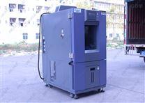 環境試驗箱/環測箱