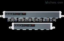 原装进口东日品牌ASG-PG离子棒
