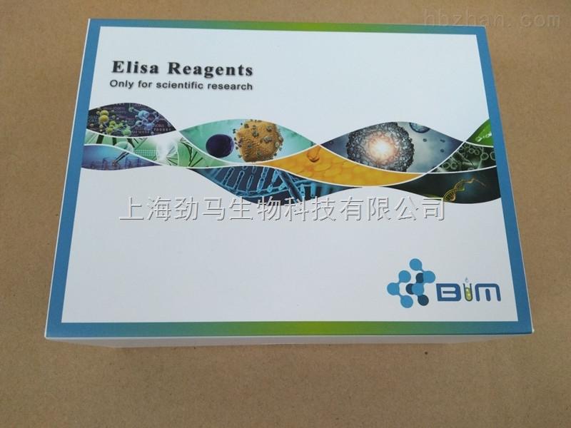 小鼠肝糖原(Glycogen)酶联免疫试剂盒价格