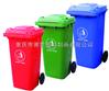 重庆环卫可分类户外垃圾桶