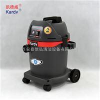 GS-1032西安工业用小型干湿两用吸尘器