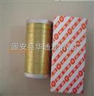 玻纖燒結管濾芯