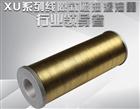 XU線隙式吸油濾油器