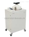 新華醫療LMQ.C-100E全自動高壓蒸汽滅菌器