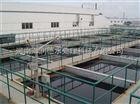 新乡--焦化废水处理设备