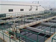 武汉----工业污水处理成套设备