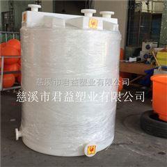 厂家直销 塑料加药罐  化工液体搅拌罐