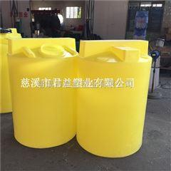 供应1吨加药箱 塑料PE储罐 塑料搅拌罐