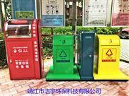 地埋式垃圾箱价格优惠全系促销