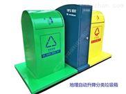 智能广告式地埋垃圾箱厂家直销