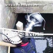 地下潜水搅拌机带转向式安装操作现场图片