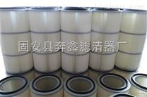 3290粉尘滤筒,320*900粉尘滤筒厂家