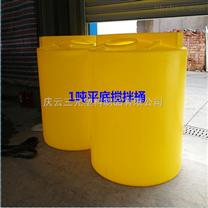 1吨化工水塔锥底水塔1000升搅拌塑料桶加药箱耐酸碱腐蚀塑料桶