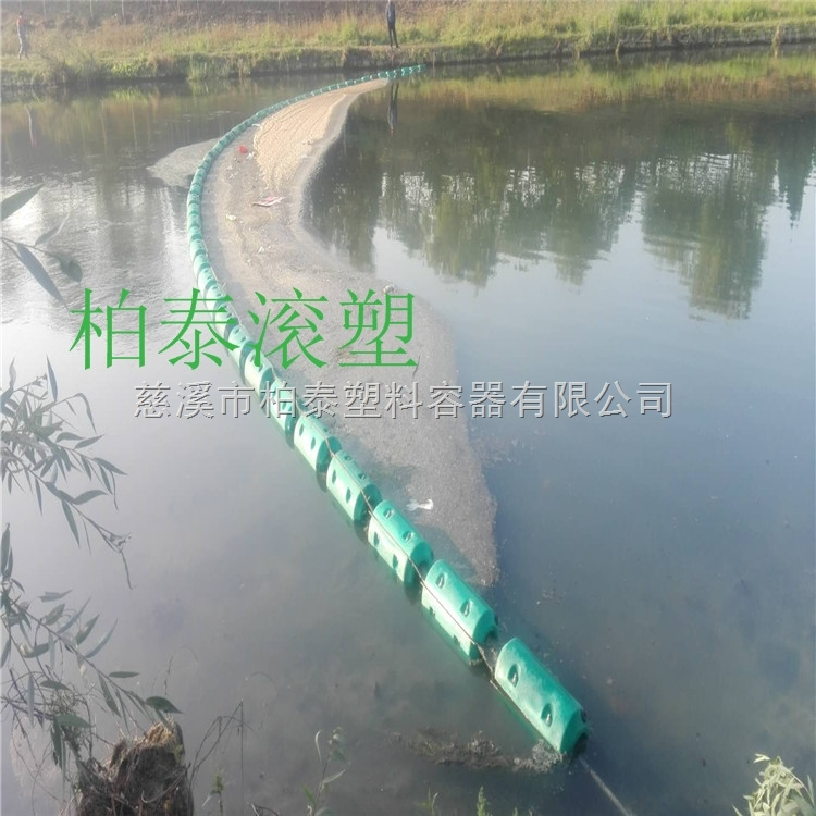 柔性拦污排垃圾治理拦污浮筒厂家