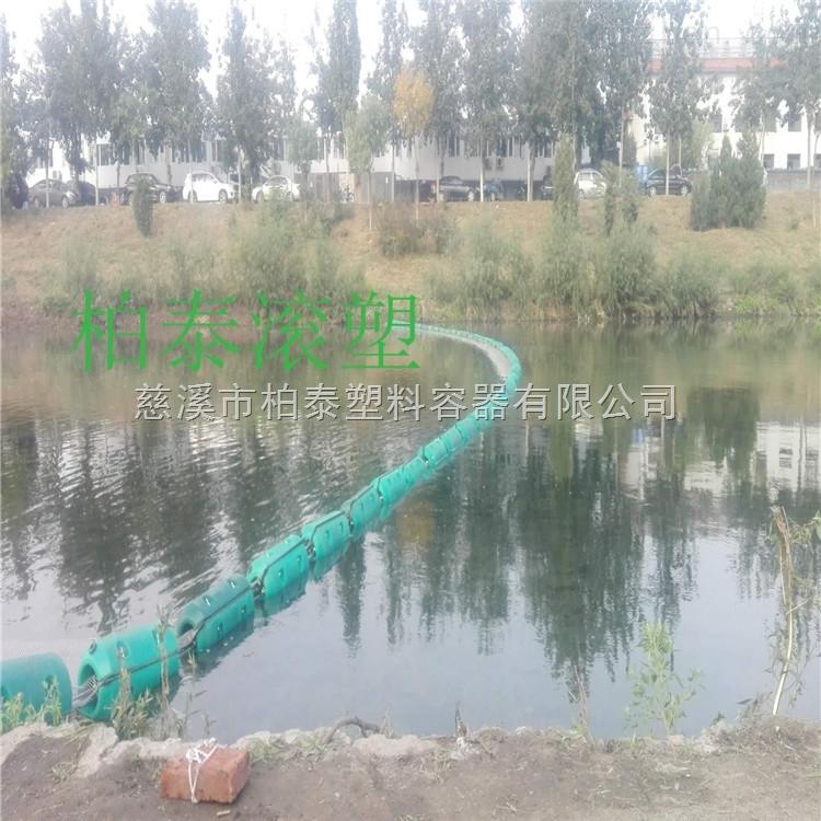 水面拦截垃圾塑料拦污栅浮筒厂家