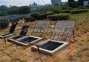一体化生活污水处理设备提供厂家