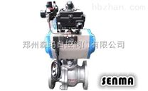 防爆气动碳钢法兰球阀SMQ641F-16C