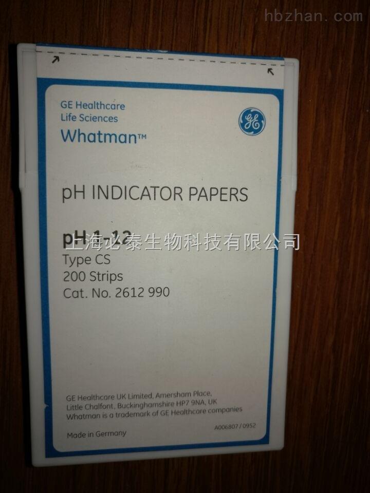 whatmanPH测试纸2612-990