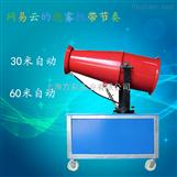 供应湖南工程建设除尘环保炮雾机--上海方彩实业有限公司