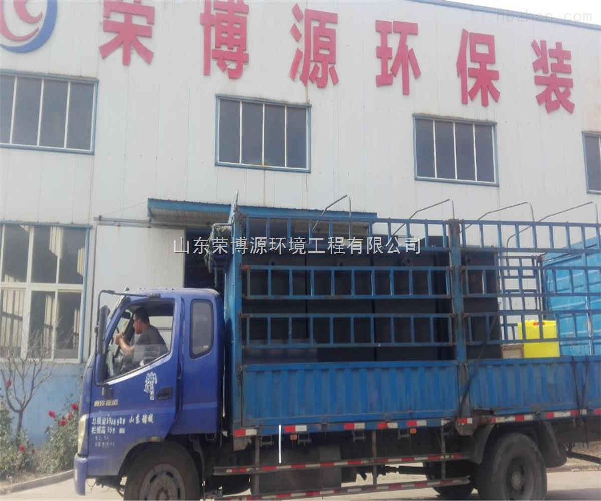 地埋式污水处理设备工艺
