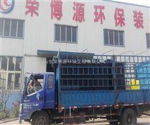青島城市生活污水一體化處理設備特價供應