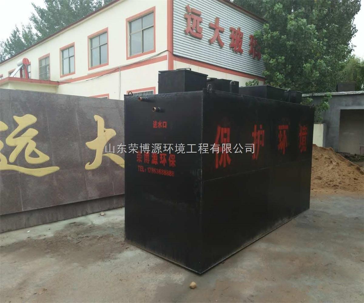 屠宰场肉类加工点一体化废水处理设备地埋式
