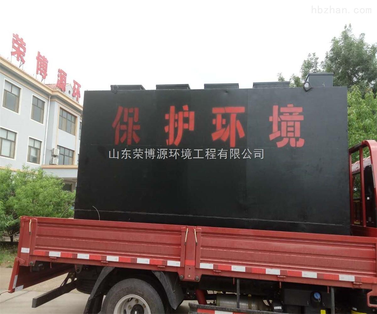医院污水处理设备厂家上门送货安装