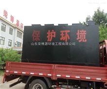 RBA市政一体化地埋式污水处理设备 荣博源报价